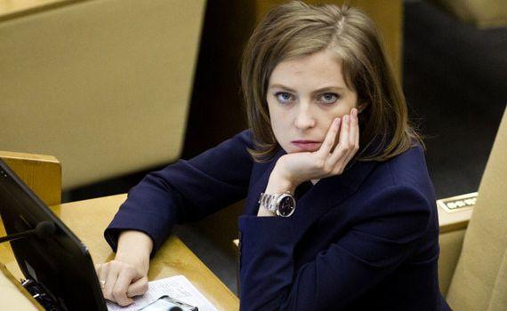 Наталья Поклонская может заменить Марию Захарову на посту пресс-секретаря российского МИД
