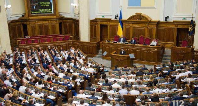 ВРУ одобрила закон об импичменте президента, автором которого является Зеленский