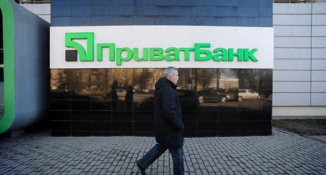 «ПриватБанк» лишился долга в 10 млрд.: В ситуацию вмешался Коломойский