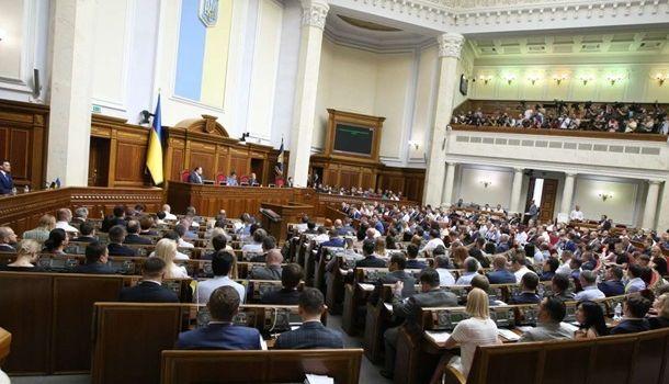 Депутаты ВР вернули наказание за незаконное обогащение чиновников