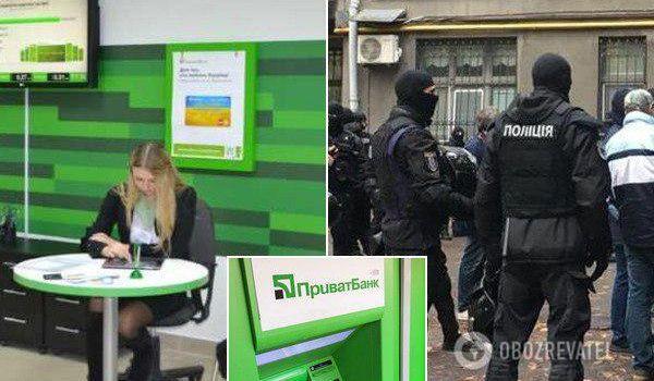 «Суд с Коломойским»: полиция проводит масштабный обыск в «ПриватБанке»