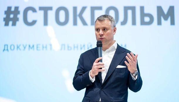 В «Нафтогазе» рассказали о позиции Киева по газовых переговорах