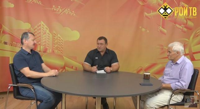 Гиркин заявил о победе Украины над Россией