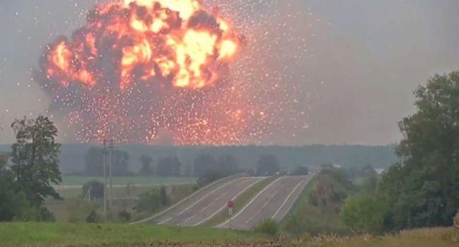 Взрывы на складах Минобороны в Калиновке: Названа причина ЧП