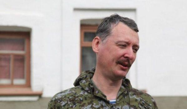 В РФ масштабно растет недовольство властью Путина, будет бунт – Гиркин
