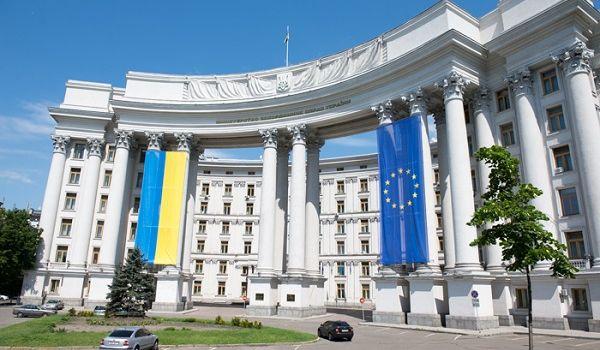 МИД назвал причину приостановки денонсации отношений с РФ
