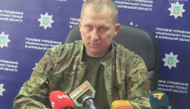 Аброськин все-таки уволился с Нацполиции и хочет стать мэром Мариуполя