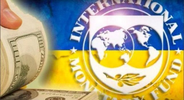 МВФ и НБУ начали разрабатывать новую программу для Украины