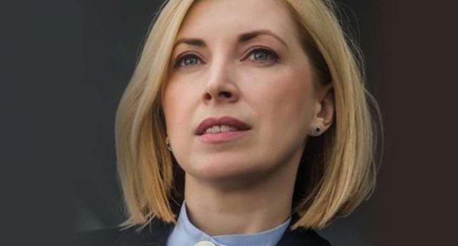 В «Слуге народа» рассказали о будущем ОРДЛО: «Там должна ходить гривна, а люди получать украинские пенсии»