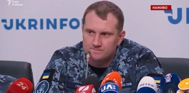 Командир освобожденных моряков Гриценко рассказал, почему не «дали перца» в ответ на огонь спецслужб РФ