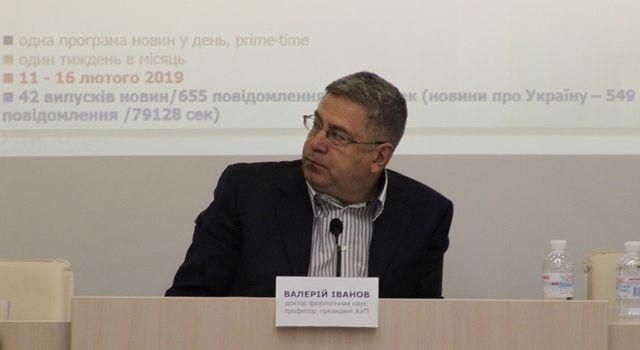 Президент АУП Валерий Иванов: тренинги для журналистов в оккупированном Крыму и обналичивание денег Фонда