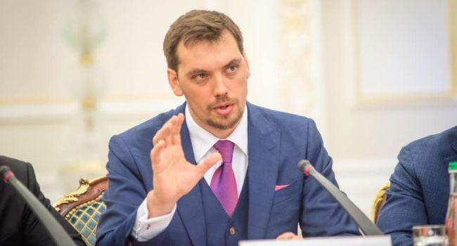 Гончарук рассказал, какие главные задачи стоят перед представителями нового правительства