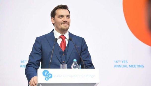 Гончарук заявил о необходимости соединить Черное и Балтийское моря