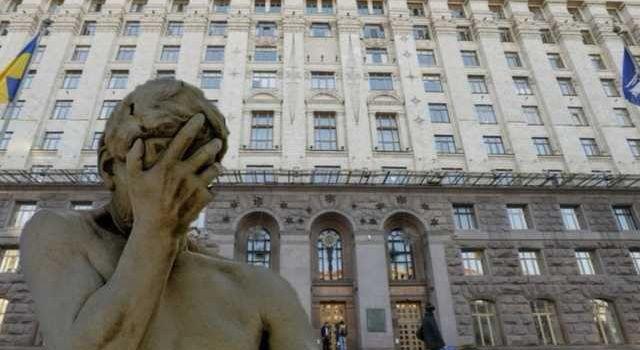 «Слуга народа» может ликвидировать должность главы КГГА – нардеп