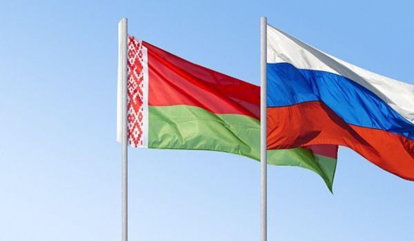 К 2022 году Россия и Беларусь могут создать новое государство