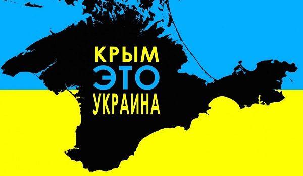 Оккупанты не исключают, что у Крыма изменится название – подробности