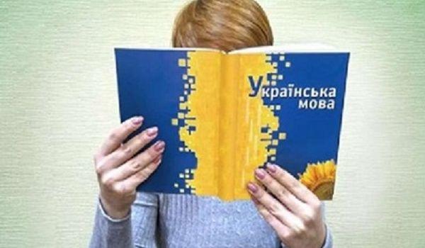СМИ: в школах аннексированного Крыма начали изучать украинский язык