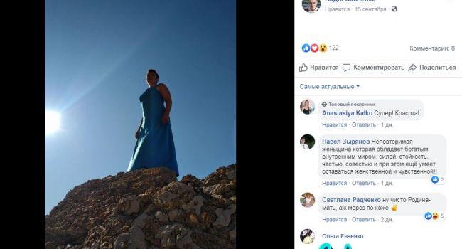 «Надюша, очень красивая, жаль, что не у власти»: Савченко снова удивила пользователей фотосессией