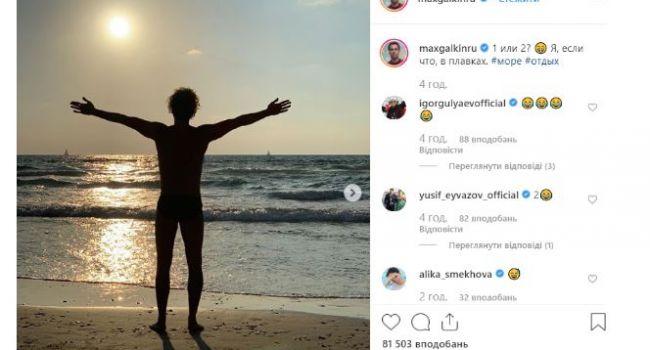 «В плавках или без - классный пацан»: Пользователи пришли в восторг от новой фотографии Галкина