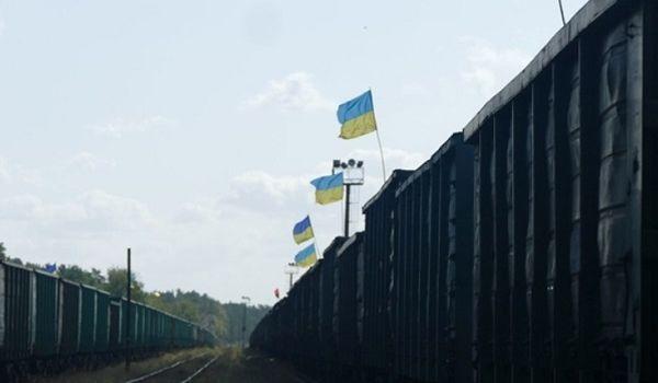 Вблизи Львова участники АТО заблокировали вагон с российским углем