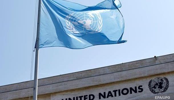В ООН просят найти для Донбасса 52 миллиона долларов