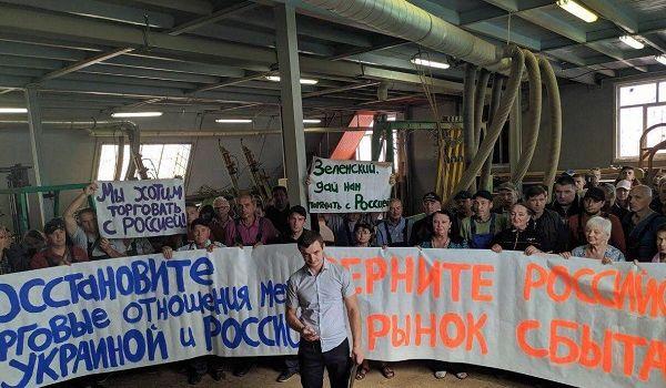 «Зеленский, дай нам торговать с Россией!»: украинские рабочие выступили за восстановление отношений с агрессором