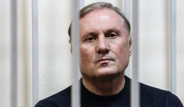 Суд отменил домашний арест экс-регионала Ефремова
