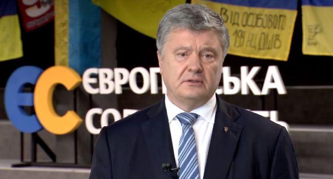 «Россия готовит наступление»: Порошенко сделал громкое заявление