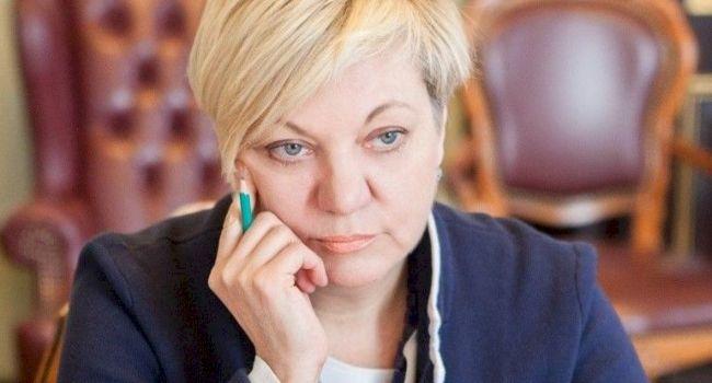 Гонтарева рассказала, как проходит её лечение после ДТП