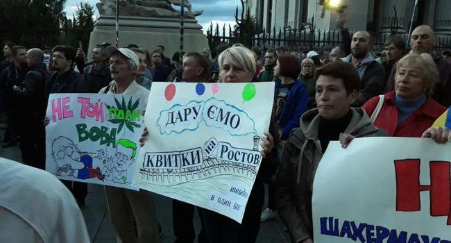 «Не той план, Вова!»: Толпы украинцев у Офиса президента требуют от Зеленского срочно дать ответ – Кабакаев