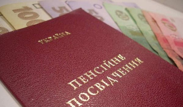 Украинкам позволят выходить на пенсию раньше: в чем суть закона Зеленского