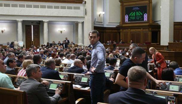 У депутатов ВР много вопросов к бюджету 2020