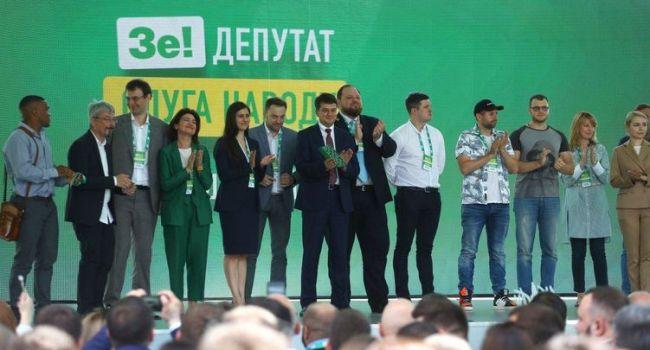 «Стадо баранов»: Богдан пригрозил депутатам «Слуги народа», - парламентарий