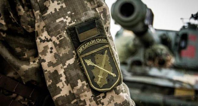 «Минус три человека»: В пресс-центре штаба ООС рассказали о потерях в составе ВСУ