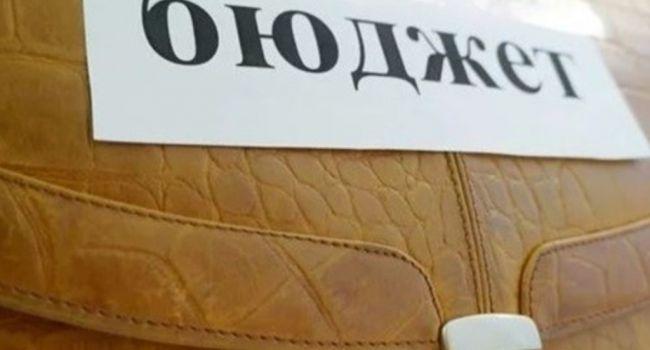 Эксперты раскритиковали проект госбюджета на следующий год - потерялись миллиарды гривен
