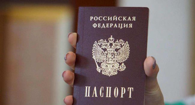 Полное фиаско Путина с «паспортизацией» на Донбассе: жителям грозят увольнениями