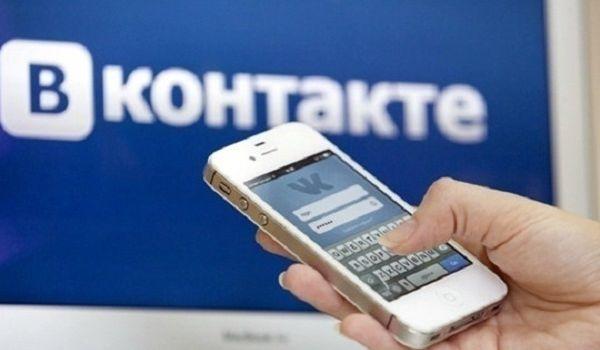 Скандал в Минздраве: в ведомстве работают российские социальные сети