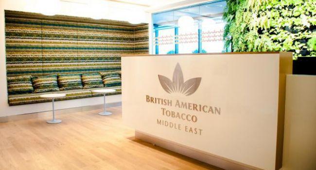 Романенко: новость о British American Tobacco – это лучшая характеристика ожиданий инвесторов от новой власти