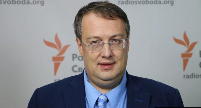 «Положили половой орган на 73 процента»: Журналист отреагировал на заявление Гончарука и назначение Геращенко