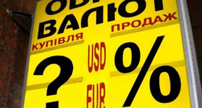 «Курс доллара в Украине пробьет рекорд!»: В Нацбанке рассказали, чего ожидать украинцам