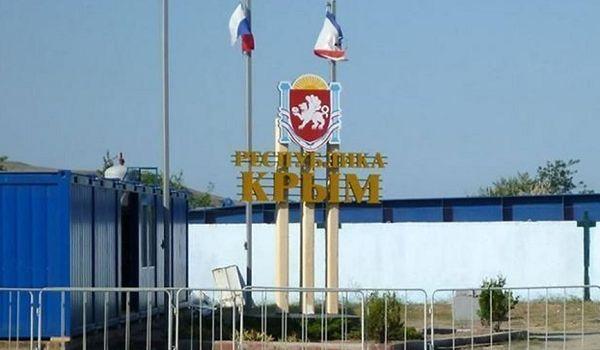 Оккупанты Крыма похвастались визитом «иностранных представителей из США и Европы»