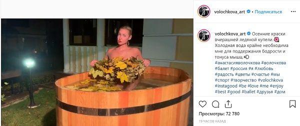 «Вам не кажется, что у нее язык заплетается?»: интимное видело абсолютно голой Волочковой вызвало шквал критики в сети