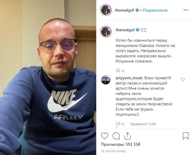 «Мне нравятся хачухи»: знаменитый рэпер дал интервью Ксении Собчак и попал в громкий скандал