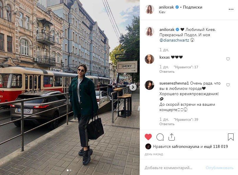 «Ура! Каролиша в Украине! Наконец-то вы дома!» Ани Лорак вернулась на Родину, поклонник не скрывают радостные эмоции