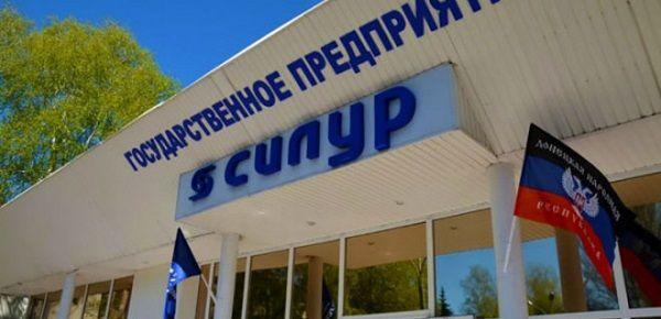 «Серьезный инвестор как-то несерьезно выглядит»: в сети разнесли боевиков «ДНР» за отжатый завод