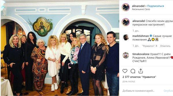 «Наша красуня зе бест»: сеть в восторге от молодежного образа Пугачевой