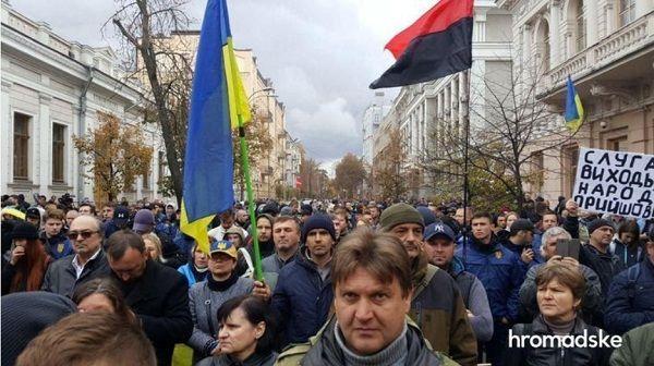 «Донбасс и Крым должны вместе вернуться без условий»: участники вече в Киеве предъявили ультиматум Зеленскому