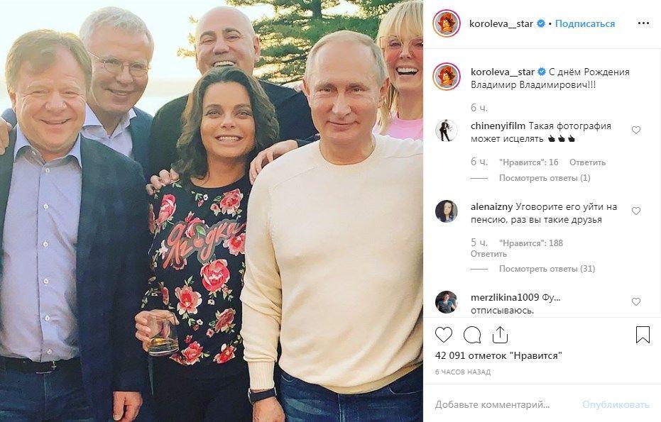 «О боги, тоже одна из жополизов власти, отписка!» Наташа Королева поделилась фото с Путиным, поклонники гневно отреагировали