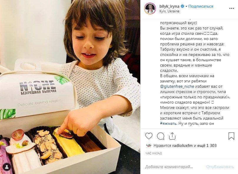 «Ангелочек!» Ирина Билык показала повзрослевшего сына