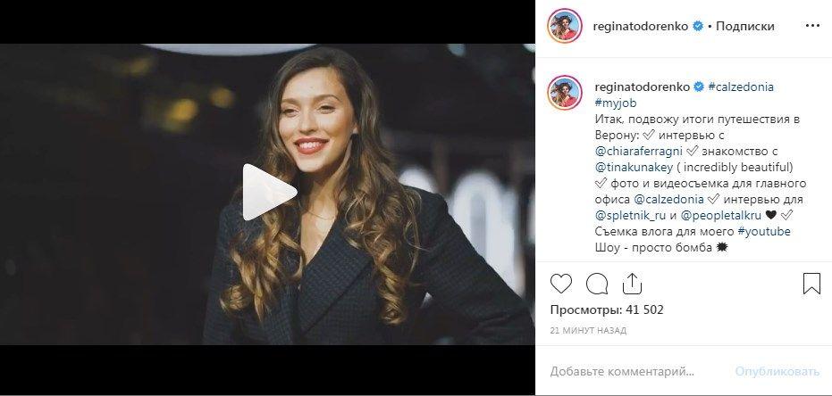«Всегда такая настоящая»: Регина Тодоренко рассказала об успешной карьере в России, похваставшись новыми достижениями